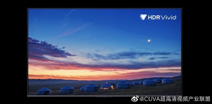 国产超高清视频标准商用:华为、腾讯首发的照片 - 2