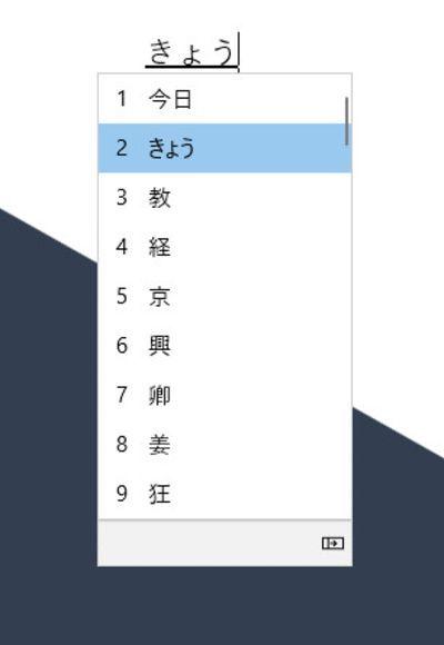 Win10 Build 21313发布:改善微软拼音/微软五笔输入法的照片 - 3