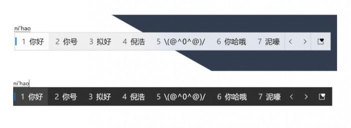 Win10 Build 21313发布:改善微软拼音/微软五笔输入法的照片 - 5
