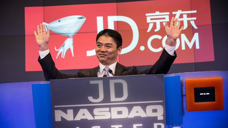 刘强东即将斩获第四个IPO:估值2500亿的照片 - 1