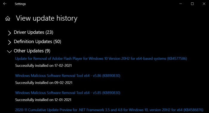 Win10 KB4577586更新推出 将删除Flash Player的照片 - 3