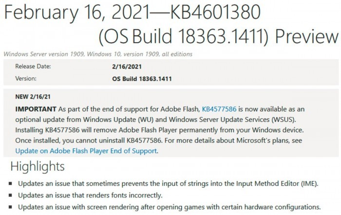 Win10可选更新KB4601380发布下载的照片 - 2