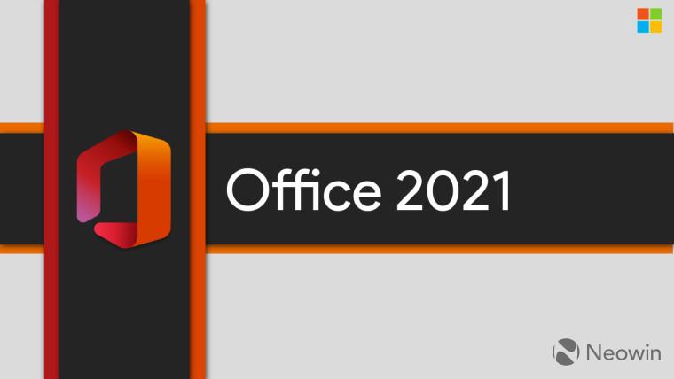 微软宣布今年晚些时候发布Office 2021