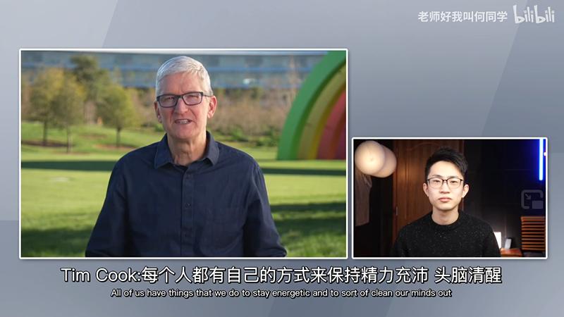 库克对话何同学:苹果很多功能来自中国消费者反馈的照片