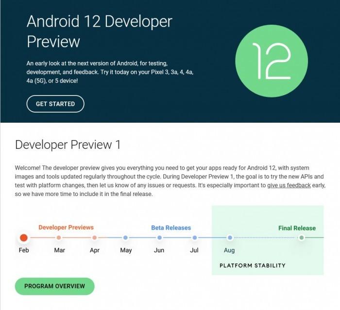 Android 12首个开发者预览版发布:更智能、更易用、更安全的照片 - 2