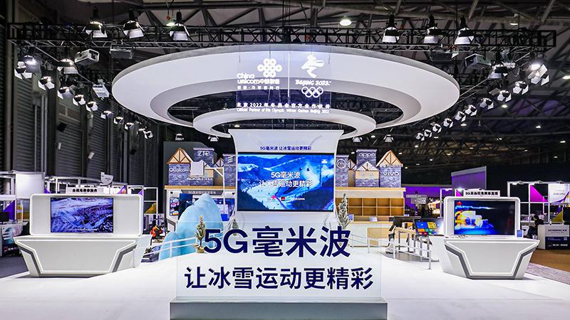 华为、高通等39家公司大秀5G毫米波技术:8K、AR无所不能的照片