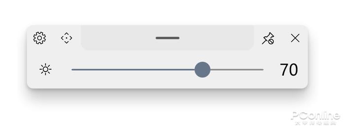 提前享用Win10新UI?这款魔改工具颜值爆表的照片 - 7