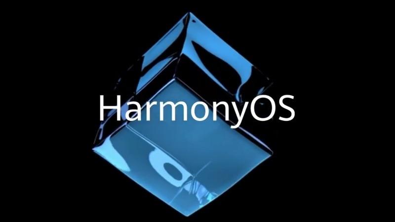 华为鸿蒙OS 2.0首批适配机型曝光的照片 - 1