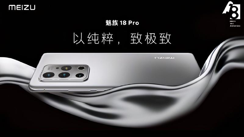 魅族18 Pro发布:有史以来最贵屏幕、最高性能、最强影像的照片 - 1