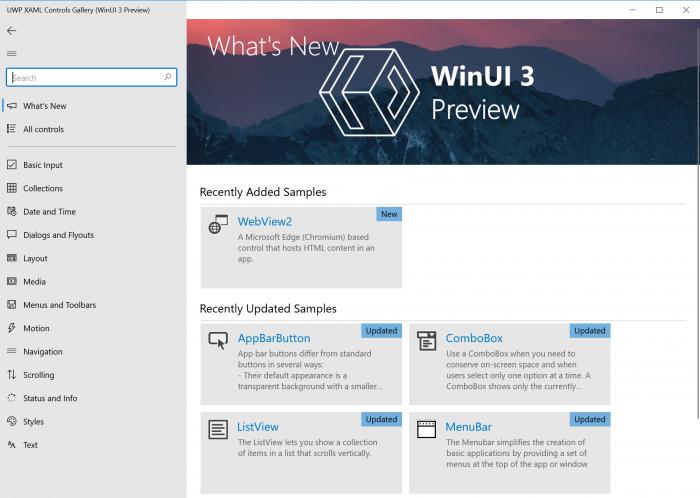 微软推出Project Reunion v0.5预览版 打通Win32/UWP应用开发的照片 - 3