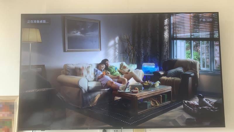 """开机广告关不掉:智能电视成摆家里的""""广告屏""""的照片 - 1"""