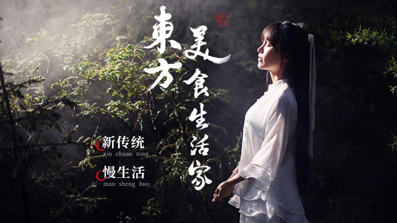 网红品牌李子柒旗下产品被指吃出烟头的照片 - 1