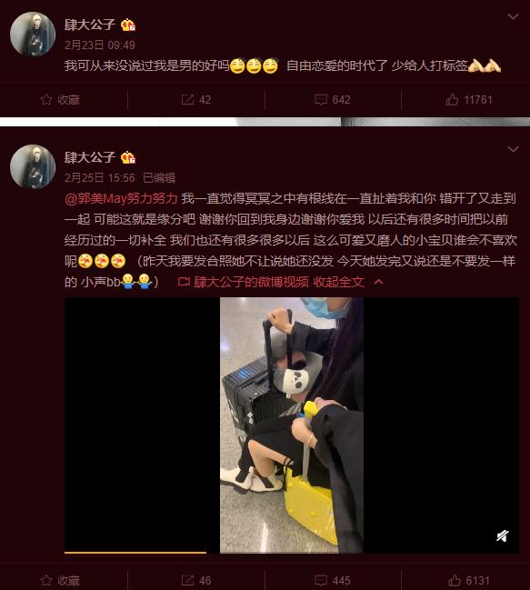 一代网红郭美美再次被捕 涉嫌制造、销售违禁减肥药的照片 - 4