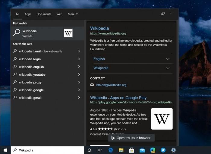Win10搜索板块将实现与新版Edge浏览器的深度整合的照片 - 3