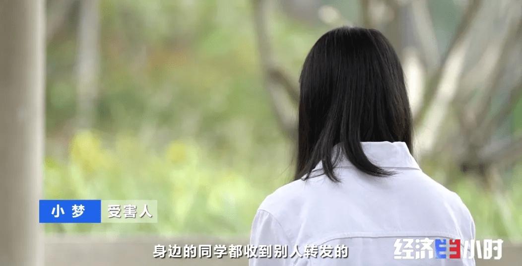 """爆黑料只为""""有偿删帖"""" 网络水军黑手伸向孩子……的照片 - 1"""