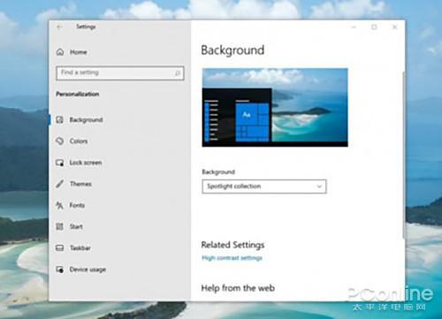 界面UI即将大改 Windows 10 21H2最新预览版抢先看的照片 - 8