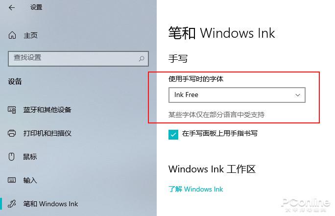 界面UI即将大改 Windows 10 21H2最新预览版抢先看的照片 - 9