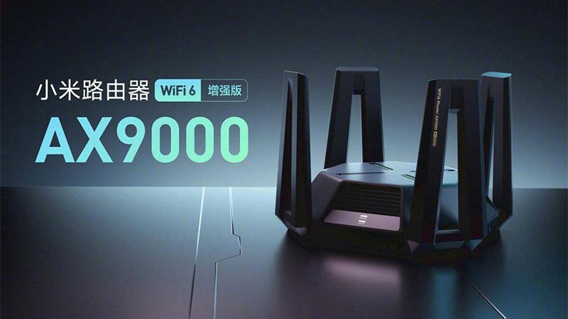小米路由器AX9000亮相:12天线 WiFi6 三频并发9000M的照片 - 1