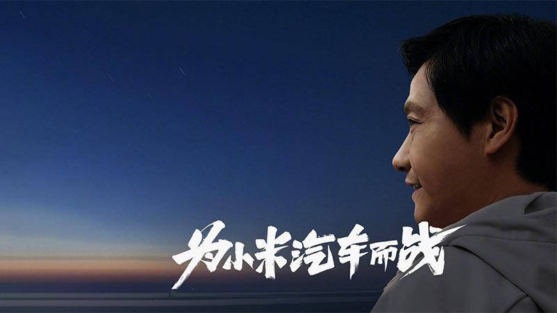 王传福:劝雷军别造车是误读 正和小米洽谈造车合作
