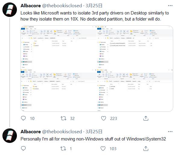 微软计划对Win10驱动程序发起另一项重要改变
