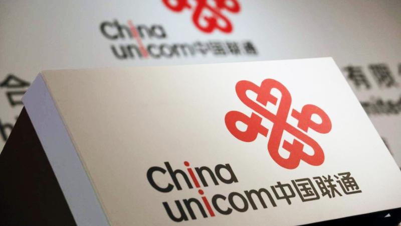 """中国联通手机营业厅应用明日起将正式更名""""中国联通"""""""
