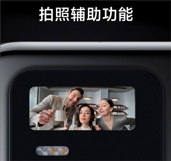 雷军自曝:小米11 Ultra副屏用的小米手环5屏幕的照片 - 3
