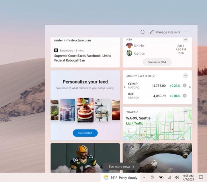Win10分支更名为CO_RELEASE MSPaint独立更新的照片 - 2