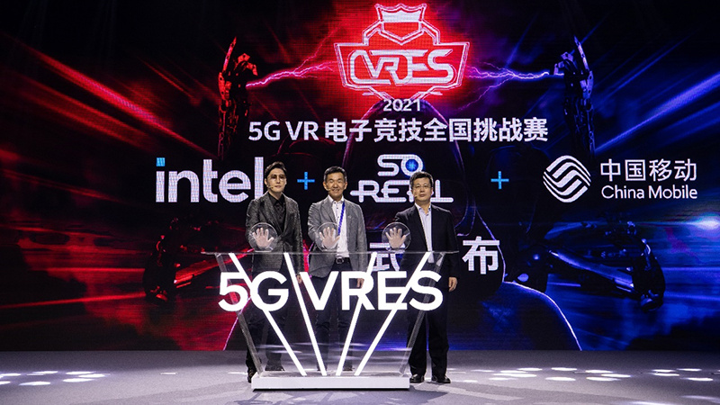 VR终于成了!5G VR电竞告诉你什么叫杀手级应用的照片 - 1