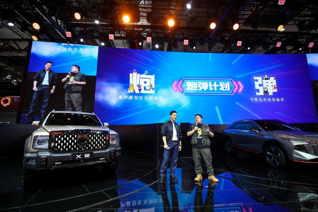 甄子丹代言 长城发布中国首款全尺寸皮卡的照片 - 6