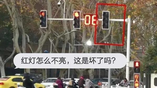 """新版""""红绿灯""""来了!小心一脚油门6分报销的照片 - 1"""