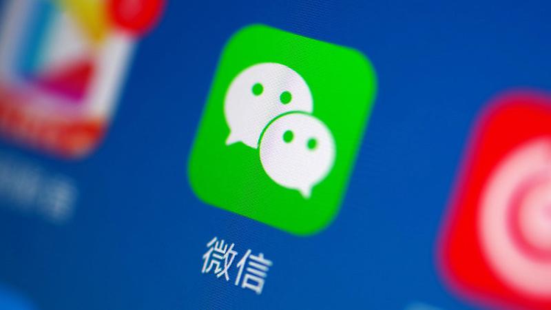 """微信检测好友删除要来了?腾讯公开""""单向好友检测""""专利的照片 - 1"""