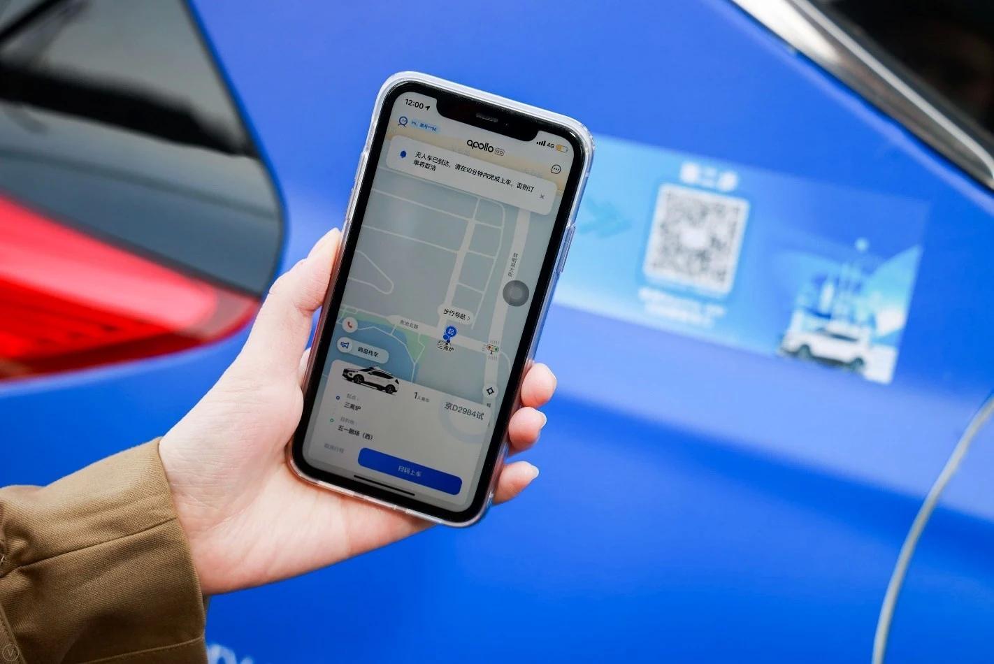 百度无人驾驶出租车实车体验:电影科幻场景成真的照片 - 3