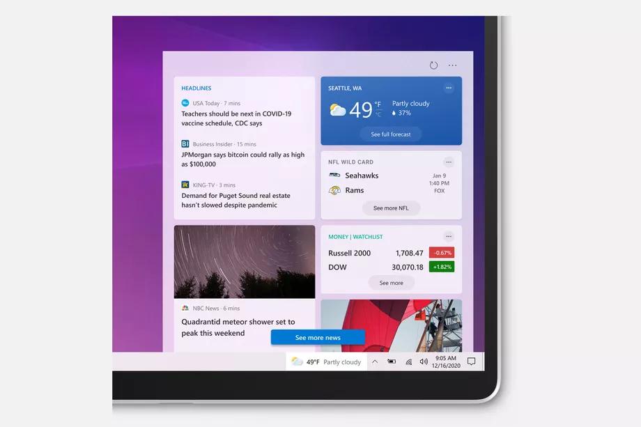 微软Win10新闻和兴趣任务栏已向更多用户推送的照片 - 4
