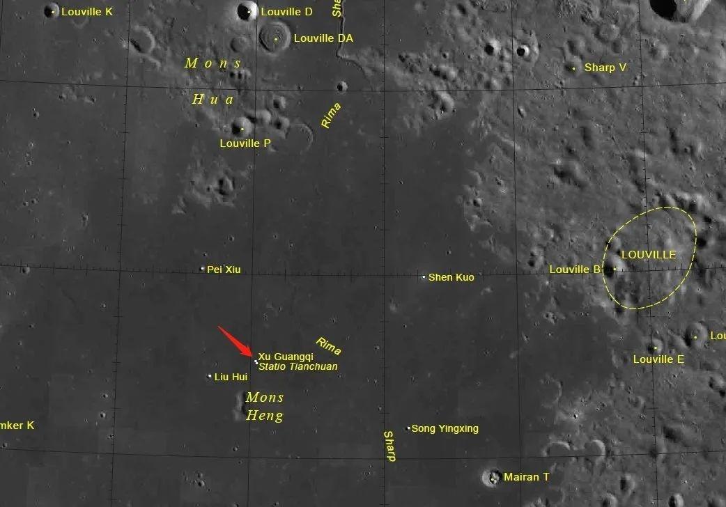月球上新增8个中国地名:与美国分享无上荣誉的照片 - 2
