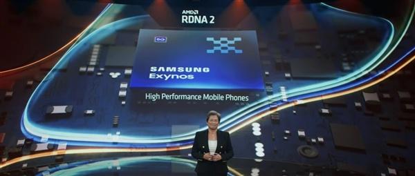 AMD光线追踪一统江湖!三星下代SoC集成RDNA2 GPU的照片 - 2