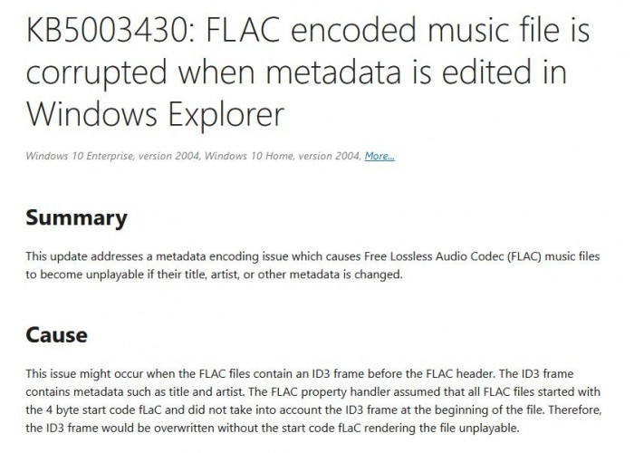 Win10 BUG会破坏FLAC音频文件 现已修复的照片 - 2