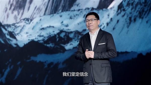华为余承东:智能互联时代 没有人会是一座孤岛的照片 - 2