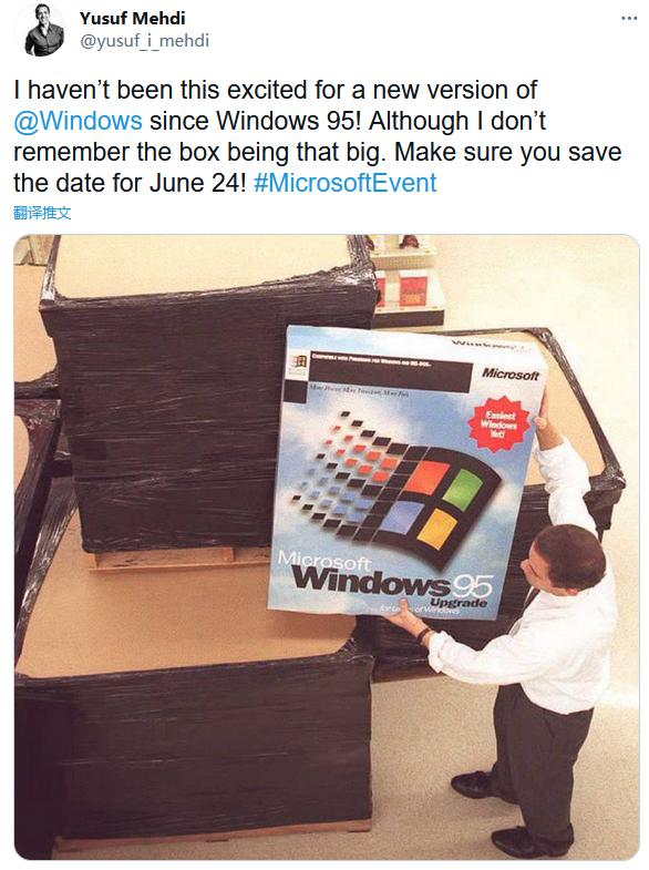 自Windows 95以来,Windows 11竟令人如此兴奋的照片 - 2