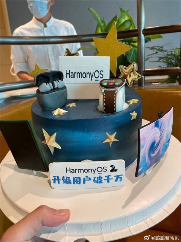 HarmonyOS 2上线时间不到一周升级用户突破千万的照片 - 2