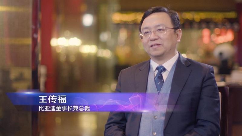 技术已全面超越!王传福:中国人看不起自主品牌的毛病要改