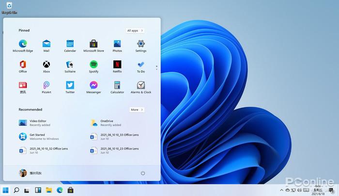 告诉你Windows 11还有啥隐藏功能 能挖的料不少!