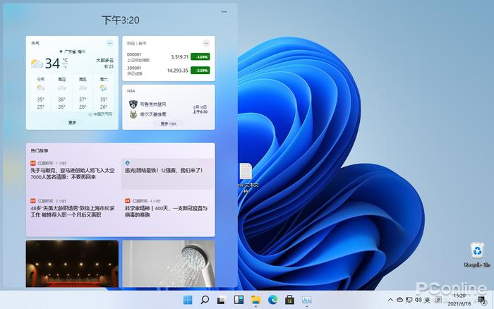 Windows 11真的能成功吗?