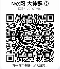 技术交流 万人QQ群
