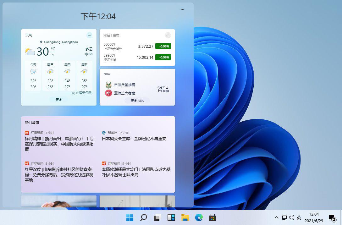 Windows 11官方首版 如何免费下载和安装的照片 - 3