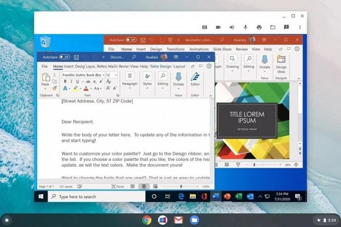 Windows端Office Insider新特性:可通过语音搜索命令/内容