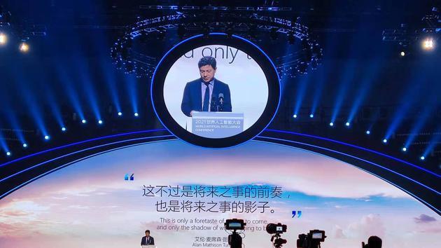 百度李彦宏:人工智能将影响人类社会未来40年的发展的照片