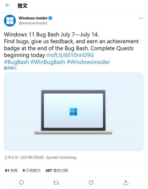 微软:Win11首个Bug Bash已经于7日启动的照片 - 2