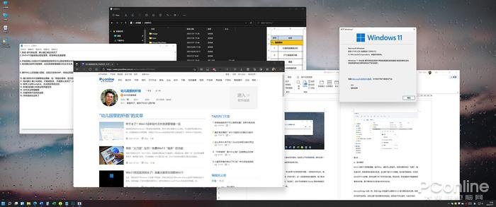 想升级Windows 11这些问题你考虑好了吗?的照片 - 7