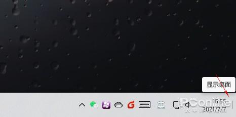 想升级Windows 11这些问题你考虑好了吗?的照片 - 9