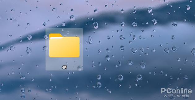 想升级Windows 11这些问题你考虑好了吗?的照片 - 11